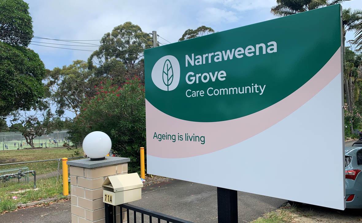 Narraweena Grove signage